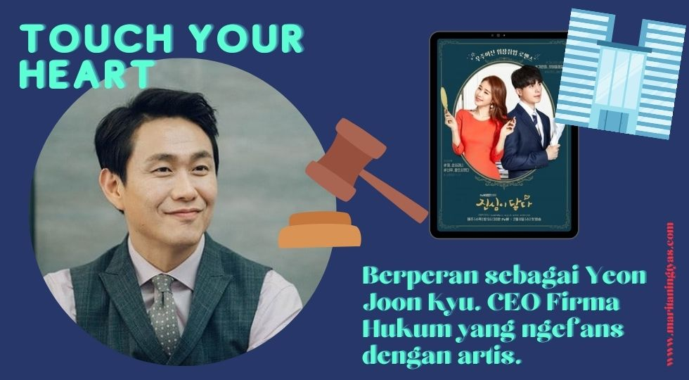 Oh Jung Se dalamTouch Your Heart