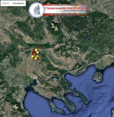 ΒΙΝΤΕΟ: Τι λένε οι σεισμολόγοι για τον σεισμό στο Κιλκίς.