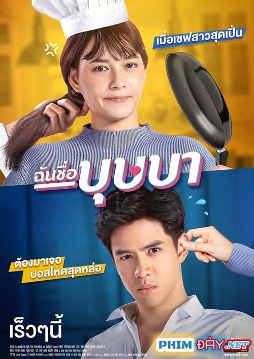 Tên Tôi Là Bussaba - Chan Cheu Bussaba (2020)