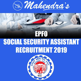 EPFO Social Security Assistant Recruitment 2019