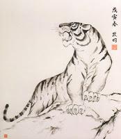 Mística del tigre, Francisco Acuyo, Ancile
