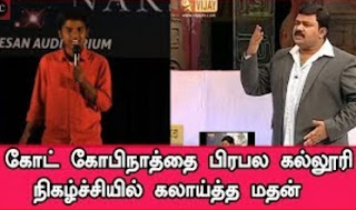 Madhan stage performance in SRM college