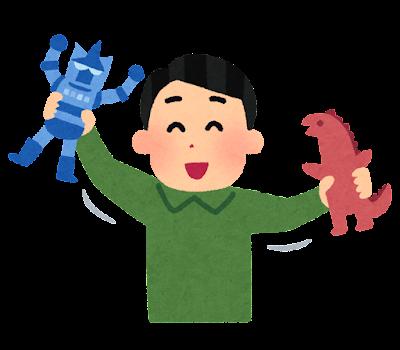 おもちゃで遊ぶ人のイラスト