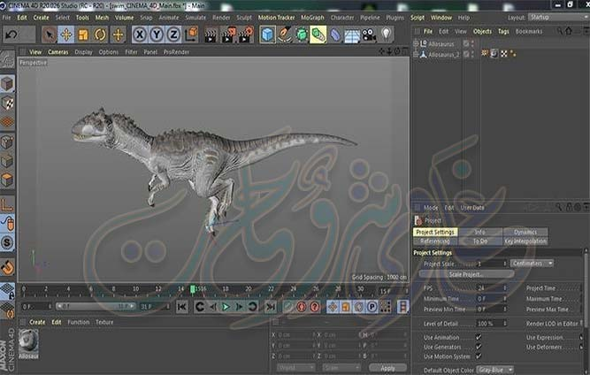 تحميل برنامج CINEMA 4D Studio R21.027 تحميل مجاني