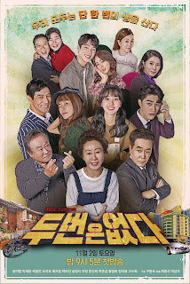 review drama korea no second chances