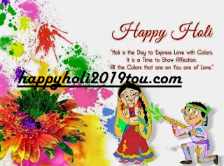 Happy Holi 2019 Short SMS in English
