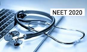 NEET Exam - 2021 All Books And Study Materials Download
