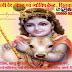अथ श्रीविष्णू सहस्रनामावली ॥ Shri Vishnu Sahasra Namavali.