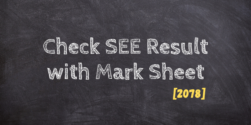 [2078] How to check SEE result with marksheet | Check SEE Result