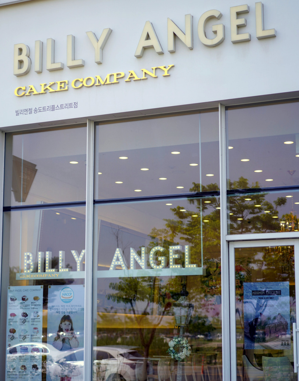 Billy Angel Cake Company, Seoul