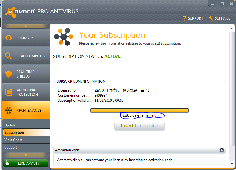 avast activation key