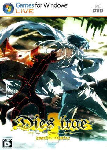 Dies irae Amantes amentes PC Full