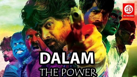 Dalam The Power (2017) Hindi Dubbed 720p & 480p HDRip Download