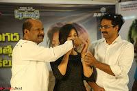Anjali in Black Short Dress at Chitrangada Movie Success Meet ~  006.JPG