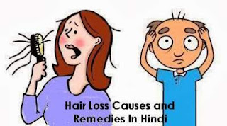 hair-loss-causes-treatment-remedies-hindi