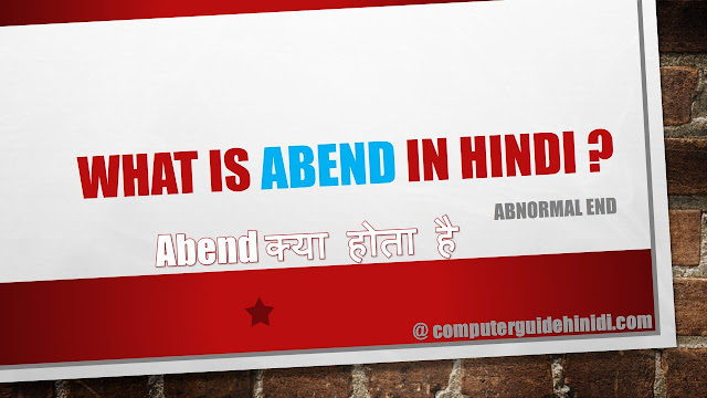 Abnormal End In Hindi