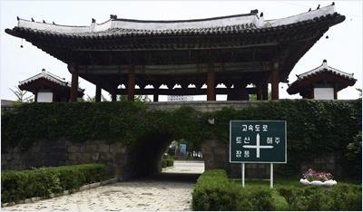 ประตูนัมแด (Namdae Gate)