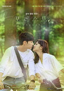 Forest (Korean Series)