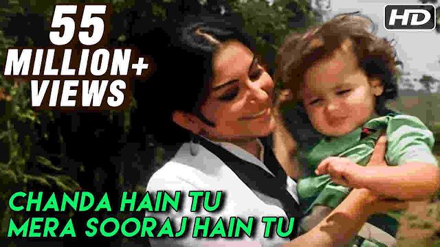 Chanda Hai Tu Lyrics