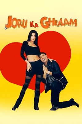 Joru Ka Ghulam (2000) [Hindi 5.1ch] 720p | 480p HDRip x264 1.2Gb | 500Mb
