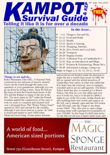 KSG Issue 47