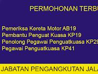 Permohonan Terbuka Jabatan Pengangkutan Jalan Malaysia (JPJ)