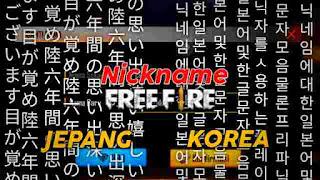Huruf Jepang Untuk Nickname FF