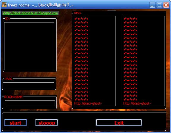 تحميل برامج هكر واختراق