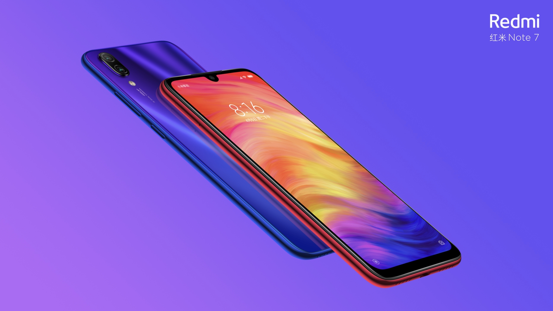 Xiaomi stop Android security patch update for  Redmi note 7?