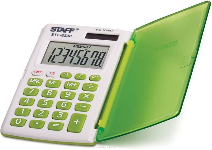Interesting facts about calculators