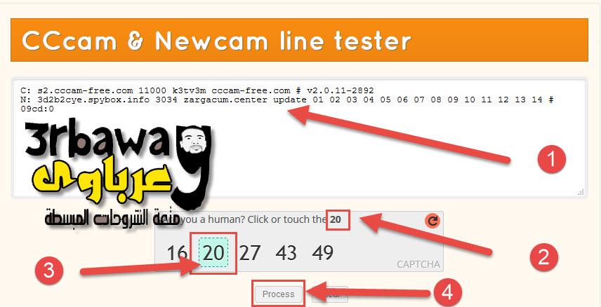 موقع لأختبار سيرفرات CCcam و Newcam  تعمل ام لا