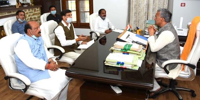 सीएम त्रिवेन्द्र सिंह रावत से   कांग्रेस अध्यक्ष प्रीतम ने लॉक डाउन के चलते  दिल्ली मुंबई बैंगलोर अन्य राज्यों में फंसे लोगों के संबंध में हुई  गहन चर्चा-देखें पूरी खबर