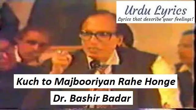 Kuch to Majbooriyan Rahe Honge - Bashir Badar - Sad Urdu Poetry