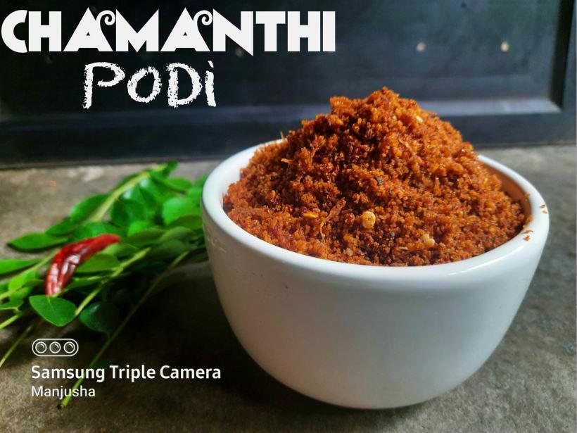chammanthi-podi