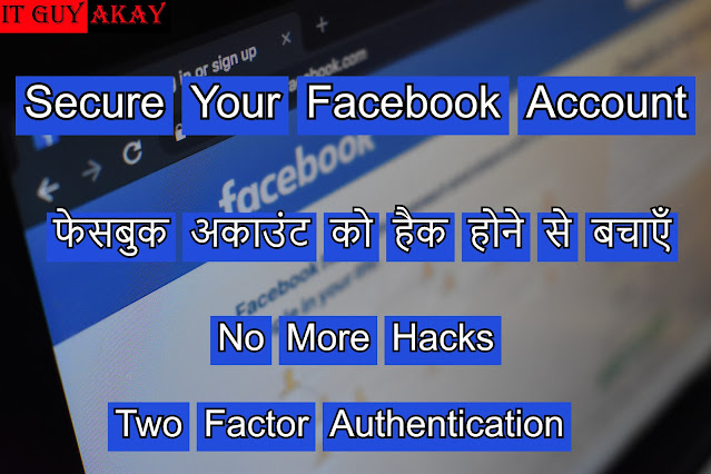 secure your facebook account from hacker