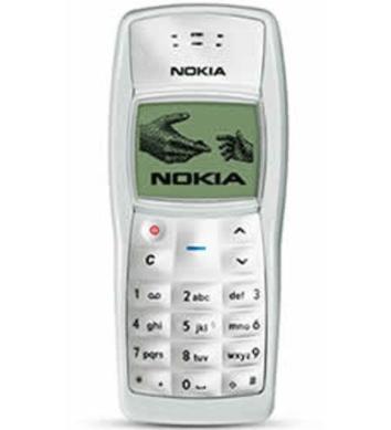 RE: Codes for Nokia phones urgent needed. Please help.