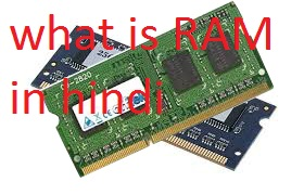 what is ram and rom