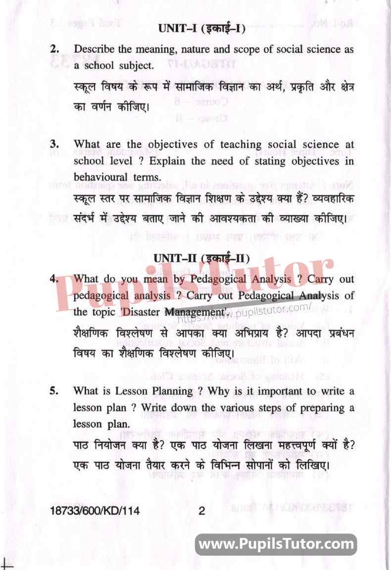 KUK (Kurukshetra University, Haryana) Pedagogy Of Social Science Question Paper 2017 For B.Ed 1st And 2nd Year And All The 4 Semesters In English And Hindi Medium Free Download PDF - Page 2 - www.pupilstutor.com
