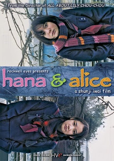 Hana and Alice 2004 Japanese 720p BluRay 950MB With Bangla Subtitle