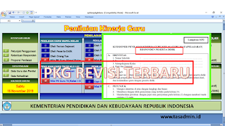 Download aplikasi PKG revisi terbaru