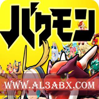 تحميل لعبة Bakuretsu Monster  مهكرة اخر اصدار للاندرويد