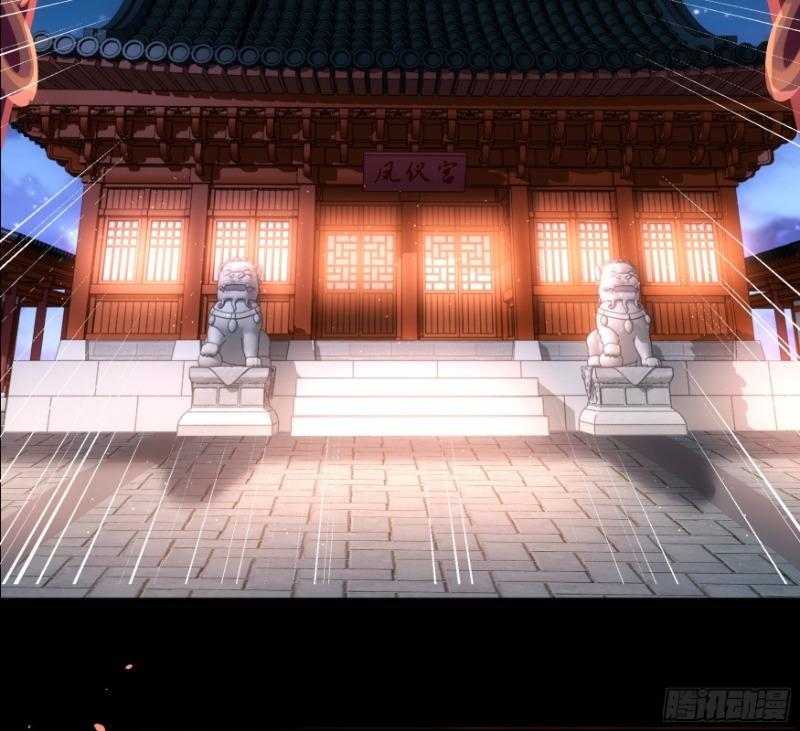 Ta Phải Làm Hoàng Hậu Chapter 2 - upload bởi truyensieuhay.com