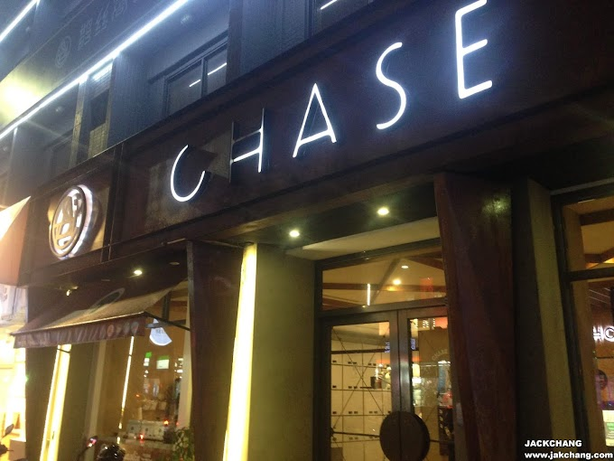 台中旅行【Hotel】鵲絲旅店 CHASE Walker Hotel-近逢甲夜市,新奇好玩