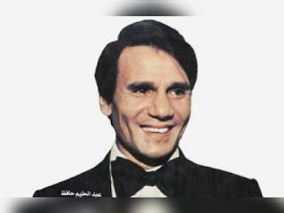 مفاجأة  عدم تحلل جثة   العندليب الأسمر، رغم مضي 31 عاما على دفنه وتوضيح لكبير الأطباء الشرعيين في مصر.