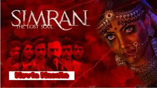 Simran - The Lost Soul Prime Flix WebSeries Cast Crew Review And Release Date
