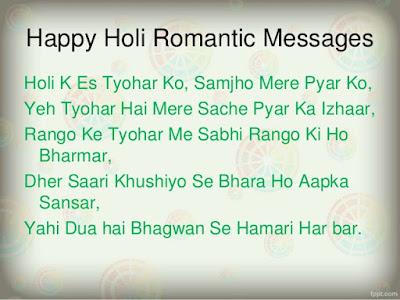 Happy Holi Romantic Message