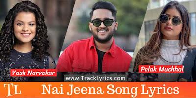 nai-jeena-lyrics