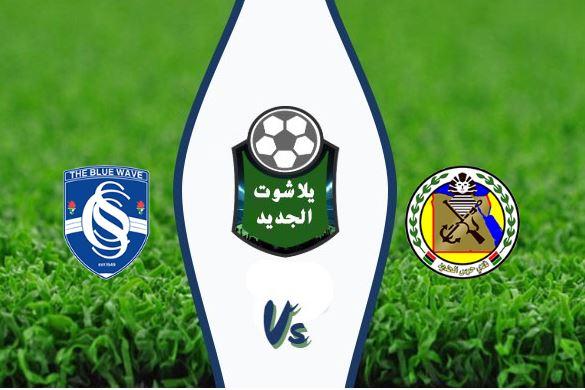 نتيجة مباراة سموحة وحرس الحدود اليوم الأحد 12-01-2020 الدوري المصري