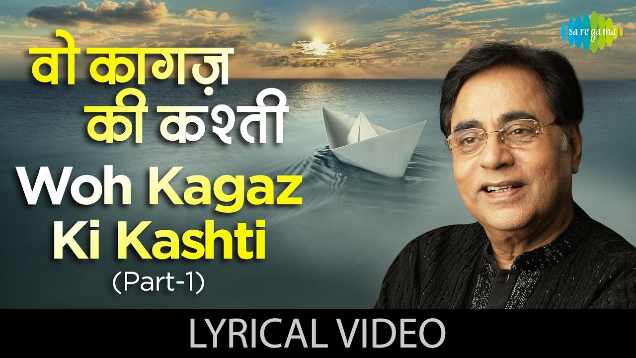 Woh Kagaz Ki Kashti Lyrics in Hindi