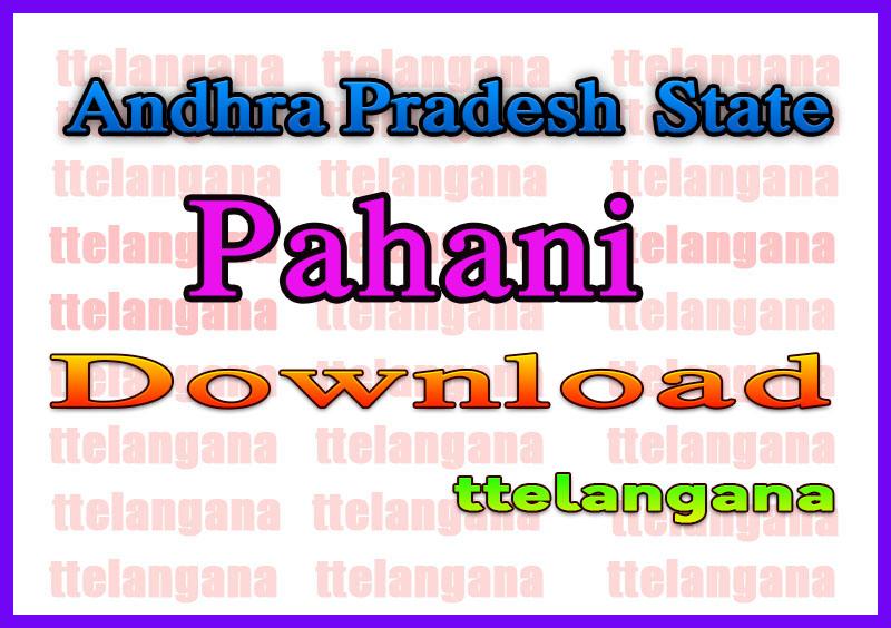 Andhra Pradesh AP Pahani Download